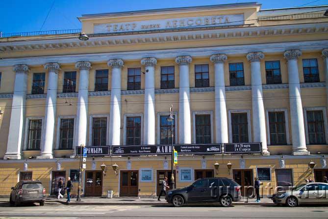 старинный театр питера