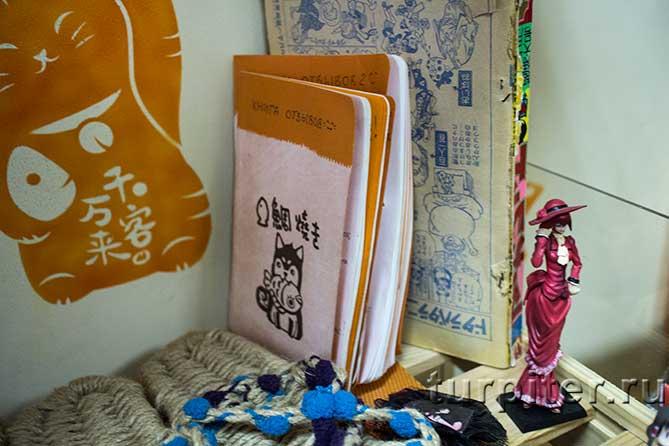 книга для посетителей кафе