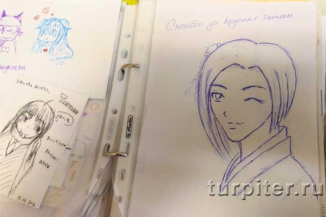 рисунок японского парня
