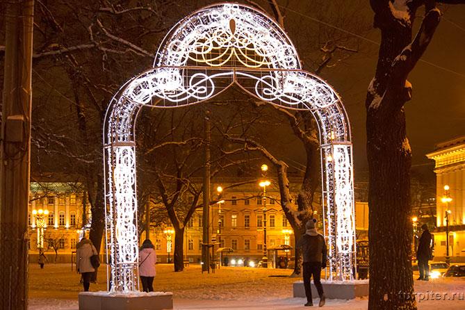 большая арка у Дворца