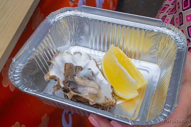 свежая устрица гтовая еда парк лимон